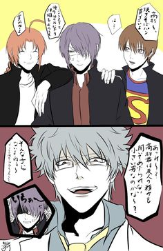 Gintama Funny, Comedy Anime, Titans Anime, Attack On Titan Anime, Me Me Me Anime, Samurai, Chibi, Geek Stuff, Manga