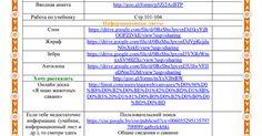 Маршрутный лист до 10.02.2016.pdf