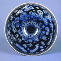 Tea Bowl national treasure SEIKADO BUNKO ART MUSEUM
