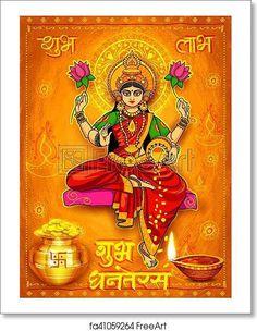 Happy Diwali Photos, Happy Diwali Wishes Images, Diwali Pictures, Feliz Diwali, Diwali Wishes Messages, Diwali Wallpaper, Happy Dhanteras, Doodle Background, Goddess Lakshmi