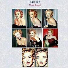 Marilyn Monroe. 1952. At the Photoplay Awards (11/02/1952) Photographed by Bob Landry