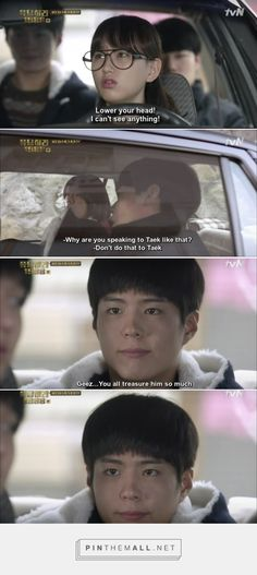 1988 I just finished the show. One of my favorite scenes. Also team taek all the tricking way. Reply 1988 Quote, Park Bo Gum Reply 1988, Korean Actors, Korean Dramas, Korean Drama Quotes, Drama Funny, Kdrama Memes, Funny Scenes