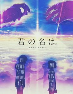 Image result for kimi no no wa quotes