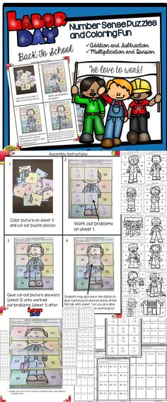Celebrate Labor Day and Back to School week with these thirteen engaging number puzzle and coloring fun activities.  https://www.teacherspayteachers.com/Product/LABOR-DAY-BACK-TO-SCHOOL-NUMBER-SENSE-PUZZLE-COLORING-FUN-2048188