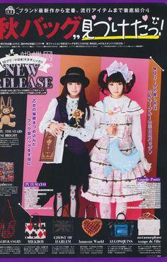 《kera》13年10月号 170P - (ViVi派,甜美性感类杂志)vivi,scawaii,pinky - 时尚杂志网 - Powered by Discuz!