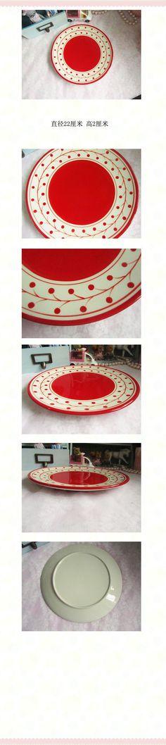 原单出口可爱樱桃红色陶瓷盘蛋糕盘点心盘-淘宝网