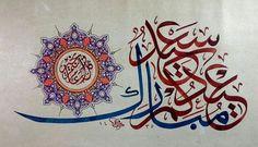 Arabic calligraphy Eid Mubarak Card, Eid Mubarak Greeting Cards, Eid Mubarak Greetings, Happy Eid Mubarak, Arabic Calligraphy Art, Beautiful Calligraphy, Learn Calligraphy, Calligraphy Alphabet, Calligraphy Tutorial