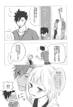 Kuroo x yachi [ pixiv is an illustration community service where you can post and enjoy creative work. A large variety of work is uploaded, and user-organized contests are frequently held as well. Kuroo Haikyuu, Kuroo Tetsurou, Haikyuu Fanart, Haikyuu Ships, Haikyuu Anime, Haikyuu Funny, Kagehina, Anime Love Story, Anime Love Couple
