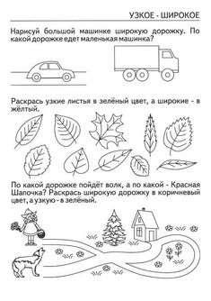 Kids Prints, Bullet Journal, Words, Logo, Logos, Horse, Nursery Prints, Environmental Print