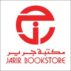 36 Best Jarir Bookstore Offers images in 2019 | Bricolage