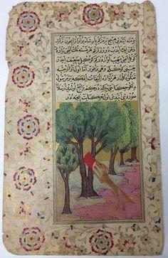 Pages retrouvées d'un manuscrit à peintures de Kalila wa Dimna
