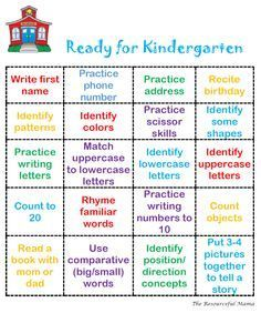 """This is an easy printable to put into a """"Getting Ready for Kindergarten Packet"""" that you can share in your kindergarten round up materials or what you send home over summer to welcome your newbies. Ready for Kindergarten Bingo"""