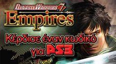 Ένας κωδικός για το Dynasty Warriors 7: Empires για το PS3