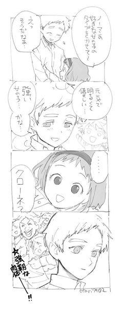 めか (@otari7902) さんの漫画 | 23作目 | ツイコミ(仮)