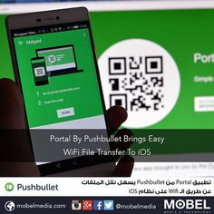 #Portal By #Pushbullet Brings Easy WiFi File Transfer To #iOS  Download: http://apple.co/1fPPtTH