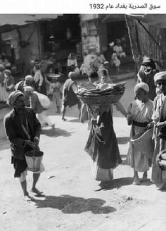 A girl sells the bread in a market in Baghdad in Arabian Art, Cradle Of Civilization, Baghdad Iraq, Old Portraits, Bagdad, Pinterest Photos, The Old Days, Historical Pictures, Weird World