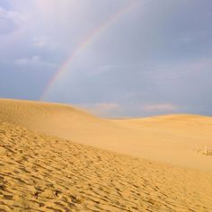 Tottori Sand Dunes, Japan instagram.com/p/iL1_PHhsE2/#a_ko_ko81 Mammatus Clouds, Tottori, Instagram Blog, The Dunes, Japanese Beauty, Japanese Culture, Capital City, Sky, Explore