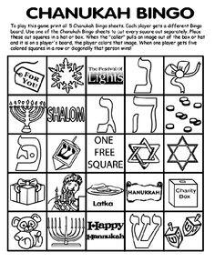 to play chanukah bingo 1 print all 5 chanukah bingo pages each player