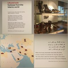 One of the things the #ancient #IslamicWorld was passionate about is #shoes. There was even a #poem written about shoes. This discovery does inspire one to go shopping with righteous confidence. #awesome #bloomsbury #britishmuseum #london #sightseeing #travel #traveller #travelling #uk