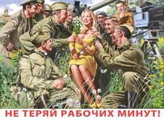 Валерий Барыкин. Фотографии на стене Валерия – 142 фотографии