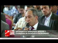 """Според престъпникът Цветан Цветанов , аз съм от """"грозните"""" и организираната престъпност. Срещата с Президента Росен Плевнелиев на 17.09.2013г. за дебат по темата """"Пазарна икономика"""""""