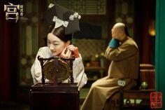 Chinese Dramas: 宫锁沉香 [Gong Suo Chen Xiang) *Updated* Zhao Li Ying, Qing Dynasty, Emperor, Chen, Chinese, Modern Luxury, Peony, Dramas, Palace
