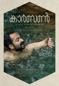 Best Posters of Malayalam Cinema in 2018 - nair tejas dot com Movies Malayalam, Malayalam Cinema, Malayalam Actress, 2018 Movies, Movies Online, Vishal Bhardwaj, South Film, Cool Posters, Movie Posters