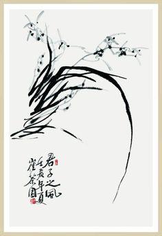 화가 /시인/ 서예가로 활동하는 최다원 그릴준비시리즈10권 시화집9권 출간 개인전13회개최 2013년작 Japanese Ink Painting, Sumi E Painting, Chinese Painting, Chinese Brush, Chinese Art, Korean Art, Asian Art, Flower Room, Chinese Herbs