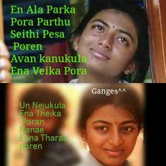 Tamil Love kavithai Tamil love kavithai, Super love