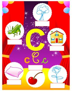 Wee Kids ABC  #letters #kids #app #colorful #cherry #kid #preschool #alphabet #pillow #insect #house #education  #ipad #iphone #android #iOS #Windows