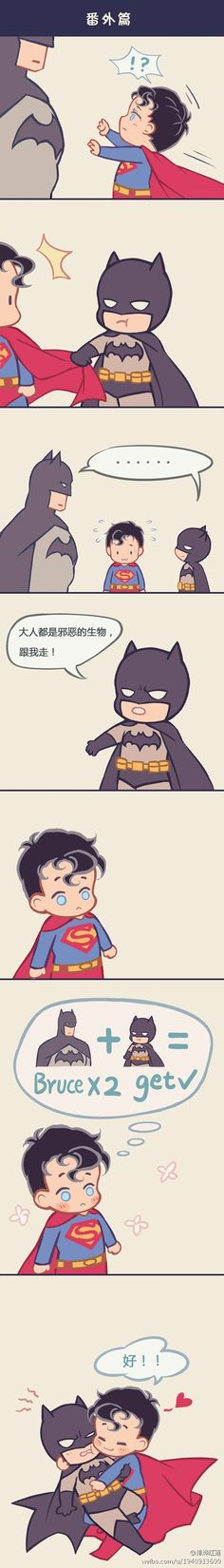 Superbat CUTEEEEEE