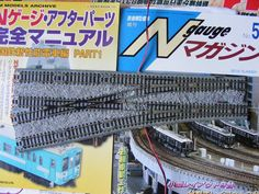 N scale double LH turnout Built from kato #6 turnouts