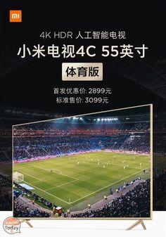 Xiaomi Mi TV 4C Sports Edition: supporto HDR 4K e PatchWall #Xiaomi #4K #Hdr #MiTv #MiTv4C #Patchwall #Sport #Televisione #Televisore #Xiaomi https://www.xiaomitoday.it/?p=33057