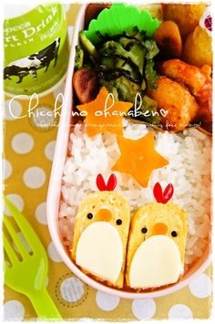 fried egg penguin bento