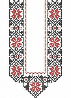 stitches: size: 155 x 295 mm; Cross Stitch Borders, Modern Cross Stitch, Cross Stitch Flowers, Cross Stitch Designs, Cross Stitching, Cross Stitch Patterns, Folk Embroidery, Cross Stitch Embroidery, Embroidery Patterns