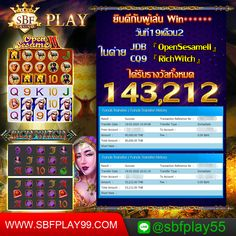 JDB -open sesamell CQ9 -rich witch #เกมส์ได้เงินจริง #เกมส์ได้เงินจริง 2020 #เล่นเกมได้เงินจริง #สล็อตแจ็ตพอต  #สมัครคาสิโนออนไลน์  #คาสิโนออนไลน์  #sbfplay #sbfplay99 Easy Dinner Recipes, Easy Meals, Funny Pictures Of Women, Win Casino, Netflix Gift Card, Eyelash Logo, Face Mapping, Get Gift Cards, Line Friends