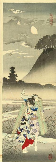 Inaka Genji- Genji in the countryside by Yoshitoshi