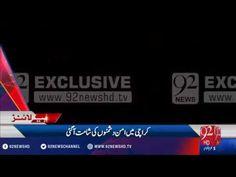 92 News Headlines 9 AM 7 October 2016