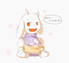 Twitter Frisk, Undertale Au, All Pictures, Goat, Anime Characters, Avatar, Anime Art, Twitter, Ideas