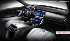 Roewe has released the first teasers of a new concept SUV that will debut on Sunday on the Beijing Auto Show. The concept previews the facelifted Roewe W5 which will be launched on the China car ma…