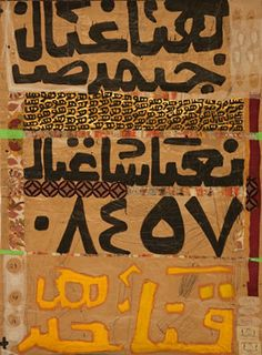 Egyptian-born Nubian artist Fathi Hassan is known for paintings and drawings of deliberately illegible Arabic script. His intentional obscuring of text draws attention to the ambivalence embedded in written language and graphic form.