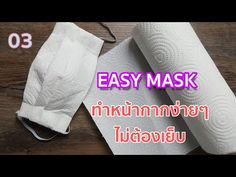 Diy Mask, Diy Face Mask, Face Masks, Paper Mask, Sewing Projects For Beginners, Mask Making, Emergency Preparedness, Good To Know, Easy Crafts