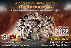 Tutti i video degli atleti nazionali che hanno combattuto all'edizione 2014 della  KING's CUP thailandese  |  cliccando sull'immagine!!