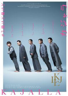 劇場に観に行く | KENTARO KOBAYASHI WORKS | 小林賢太郎のしごと