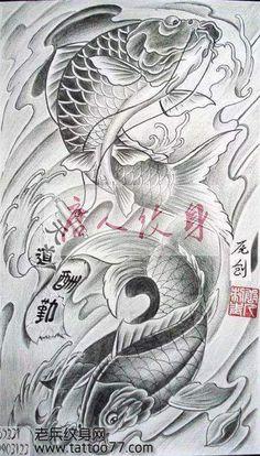 Japanese Tattoo Art, Japanese Tattoo Designs, Tattoo Designs Men, Koi Fish Drawing, Fish Drawings, Koi Dragon Tattoo, Dragon Fish, Koi Art, Fish Art
