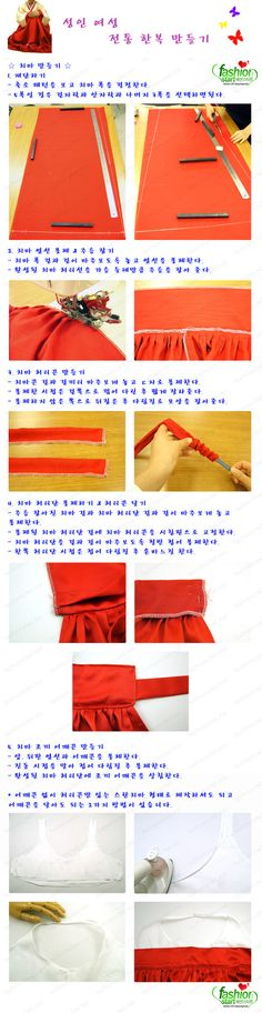 Hanbok pattern? Korean Traditional Clothes, Traditional Fashion, Traditional Outfits, Diy Sewing Projects, Sewing Hacks, Sewing Tutorials, Sewing Crafts, Dress Making Patterns, Pattern Making