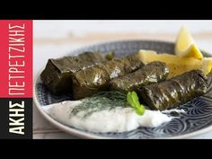 Greek Dolmades - Stuffed Grape Vine Leaves by Greek chef Akis Petretzikis. This is an extremely popular, delicious, traditional Greek dish that you will love! Greek Recipes, Italian Recipes, Greek Meals, Greek Dolmades, My Favorite Food, Favorite Recipes, Greek Appetizers, Greek Dishes, Side Dishes