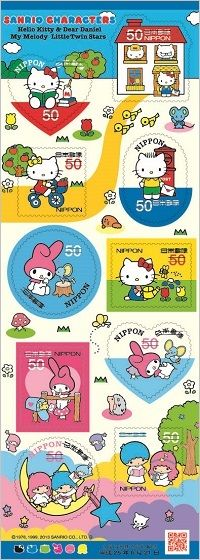 More postage stamps by Sanrio--available on June 21st in Japan only ;)