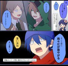 画像 Kakashi, Drawings, Anime, Movie Posters, Fictional Characters, Twitter, Youtube, Film Poster, Sketches