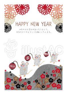 ねずみ提灯年賀状2(縦) Happy New Year, Playing Cards, Happy New Years Eve, Playing Card Games, Cards, Game Cards, Playing Card